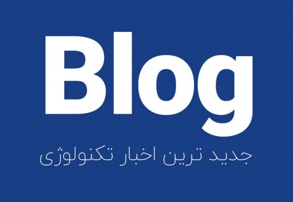 افتتاح مجله آنلاین آدورا آی تی